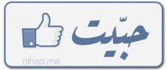 #like #Facebook  – elsybarakat